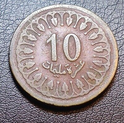 Old Tunisia Coin - 1960 10 Milliemes - Circulated