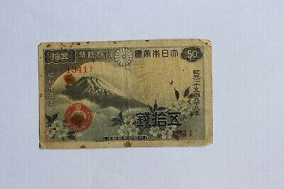 Japan Great Imperial Japanese Government 1938 50 Sen Serial # 1341 (3351930)