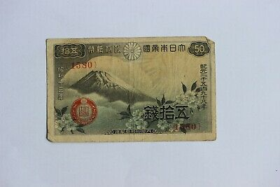 Japan Great Imperial Japanese Government 1938 50 Sen Serial # 1580 (3351930)
