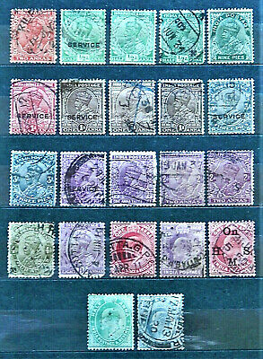 Lot Of 22 Old British Colony Stamps India , / Used