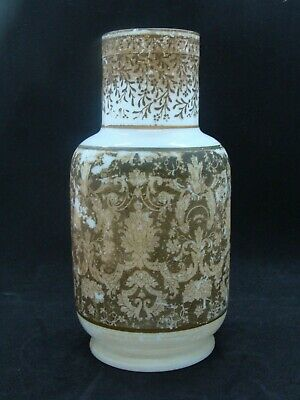 EAPG   Unknown Opaque White Decorated Bottle / Vase