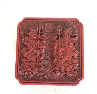 Vintage Chinese Cinnabar Lacquer Box