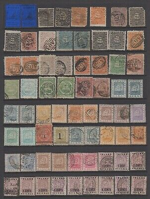 A mint and used British Guiana stamp collection, on various pages, good Cat