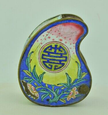 Chinese Canton Enamel Slide Out Snuff Box