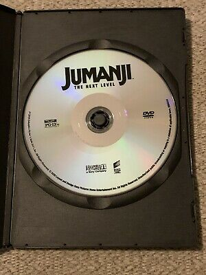 Jumanji: The Next Level (DVD Disc ONLY + Blank Case) NEVER VIEWED! SEE DETAILS!
