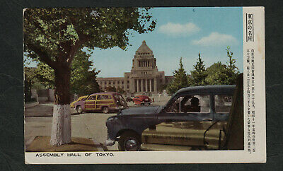 s69)              VINTAGE POSTCARD OF THE ASSEMBLY HALL OF TOKYO IN JAPAN