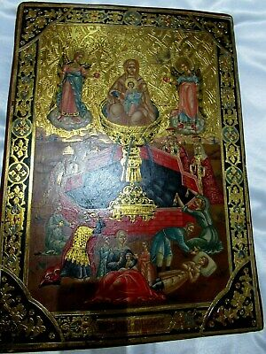 Old Antique Russian Icon