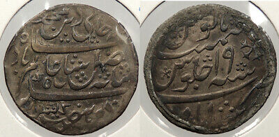 INDIA: Bengal Presidency Yr.19 (1798) Rupee #WC80161