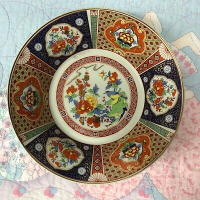 Vtg Large IMARI Pattern Serving Decorative Bowl SIGNED Ceramic Japan Japanese