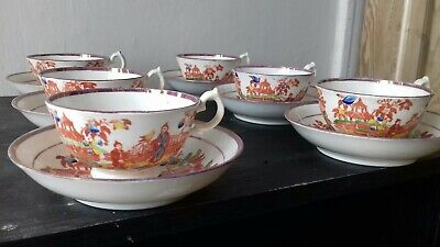 English 19th Century Chinoiserie Red Transfer China Cup & bowl Saucer 1820-30's
