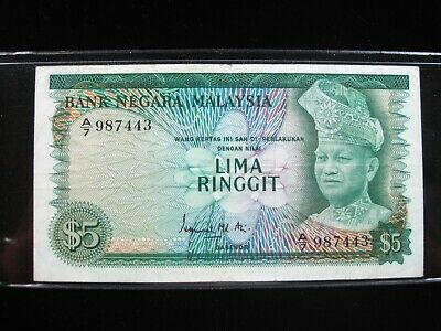 Malaysia 5 Ringgit 1967 Early A/7 43# Bank Currency Banknote Money