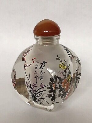 Vintage Rock Crystal Snuff Bottle with Inside Painting of Flowers of Four Season