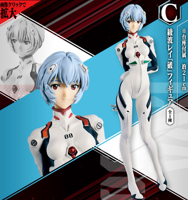 EVANGELION Ichiban Kuji//lottery 20th Prize A Rei Ayanami Figure anime from Japan