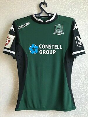 Fc Krasnodar Russia Football Premier League Match Worn Shirt Jersey 53 00 Picclick Uk