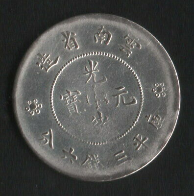 China - YUNNAN province - half dollar (50 cents) ND (1911-15) silver