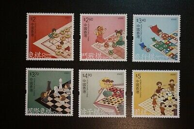 2020 China Hong Kong Children Stamps Chess Games Delight Stamps Set MNH