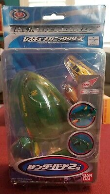 Bandai Thunderbirds Movie Thunderbird 2 Rescue Mechanic Series with TB-4 & Mole
