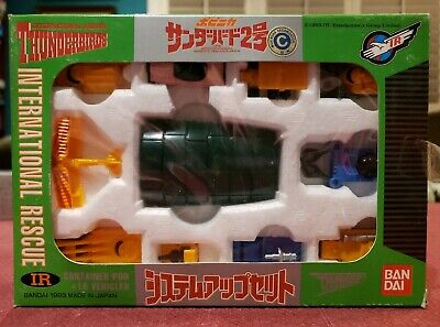 Bandai Thunderbirds SYSTEM UP SET for TB-2 Container Pod + 10 Vehicles NIB Popy