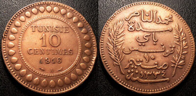 Tunisia - Protectorate French - Muhammad N, Bey - 10 Cents 1916 A