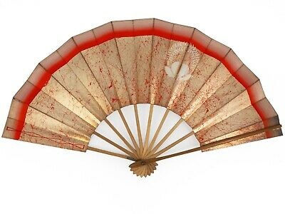 Vintage Japanese Geisha Odori 'Maiogi' Folding Dance Fan Wakayagi Kamon: May20-C