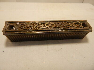 "Ornate Antique Door Rim Lock Keeper 4 7/8"" x 15/16"" x 3/4"" (RK 006)"