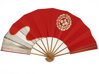 Vintage Japanese Geisha Odori 'Maiogi' Folding Dance Fan Fujima Kamon: May20-F