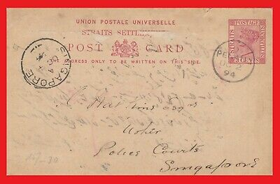 Malaya Straits Settlements 1894 QV pre-stamped Post Card 3c Used M2490