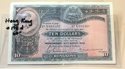 The Hong Kong And Shanghai Banking Corporation 3/30/1946 $10 Antique Note #178D