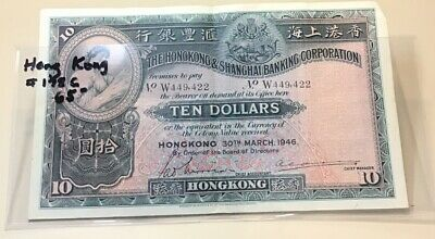 The Hong Kong And Shanghai Banking Corporation 3/30/1946 $10 Antique Note #178c