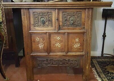 Antique Chinese/Tibetan Small Cabinet