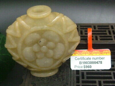 Chinese Antique Celadon Nephrite Hetian-OLD Jade flower Statues/snuff bottle265