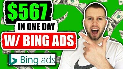 ✔️✔️Kody – Advanced Bing Ads Training 🔥💯Fast Delivery 🚀