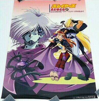 Slayers Etcetera 1 Excellent Lina Inverse Japan Japanese Anime Promo Poster