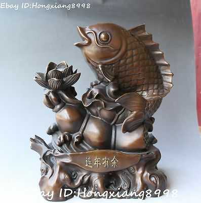 """13"""" Chinese Pure Bronze Fish Fishes Goldfish Lotus Root Flower Words Sculpture"""