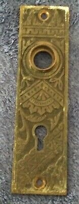 1 Antique Door Knob Back Plate Brass Bronze Skeleton Key Hole ~ Marked 1870