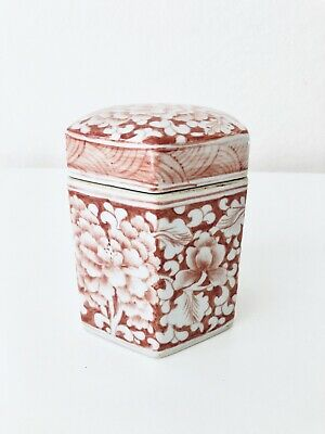 """Beautiful Rare Vintage Chinese Ginger Jar Hand Painted Floral Decoration 4-1/2""""H"""