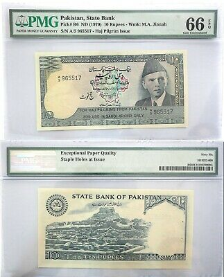 66 EPQ PMG Pakistan 10 Rupees Issued ND 1997 UNC Banknote Pick #r6 SN:COM1802251