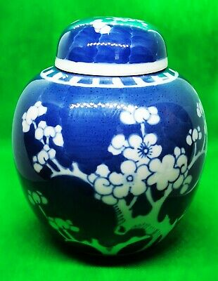 Vintage Oriental Japanese Hand Painted Porcelain Ginger Jar with lid and cork.