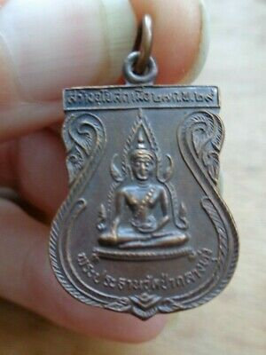 Old  Thai Brass  Buddha  Amulet  Charm Pendant Fire Throned