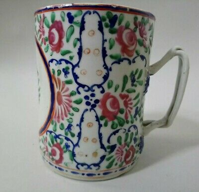 Very large Qianglong 18th C famille rose Chinese export porcelain mug tankard
