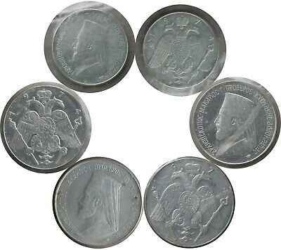 Cyprus Medalion 1974 Lot of 3 Proof Silver Coin Makarios III £3,6,12