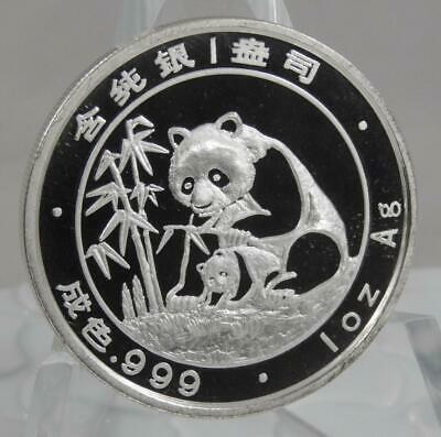 China 1988 Proof ANA 97th Convention Cincinnati 1 oz Silver Panda Coin C1482
