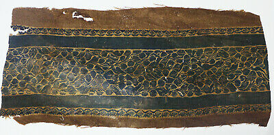 Ancient Coptic Textile Fragment - Plant Pattern, Christian Arts, Egypt