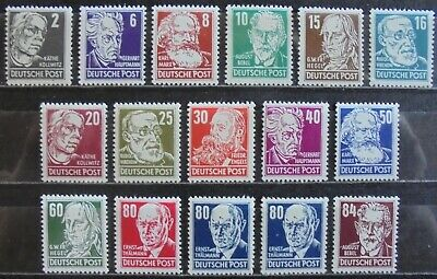 GERMANY (East) DDR 1952-53 Politicians, Artists & Scientists, Set of 16 MNH
