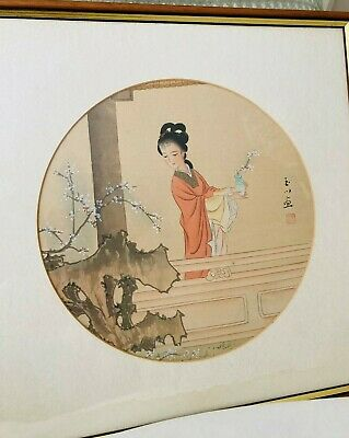 Vintage Chinese Painting On Silk Signed , Framed