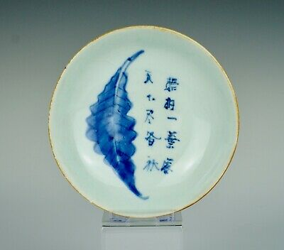 Chinese porcelain dish, Transitional, Shunzhi, mid 17thC, with inscription