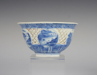 Good Chinese porcelain reticulated bowl, Transitional, ~1643, late Ming