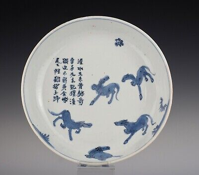 Rare late Ming, Chinese ko-sometsuke dish, Tianqi, with horses and poem