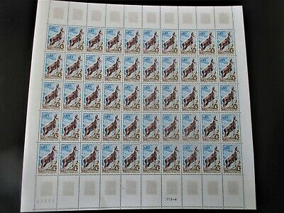 Feuille ENTIERE 50 timbres_YT 1675_Parc National des PYRENEES_1971_neufs & tbe