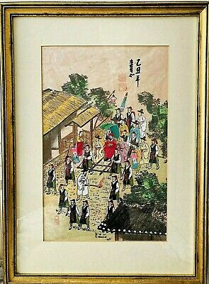 Vintage Chinese Painting On Parchment  Signed , Framed 23 x 17 Inch